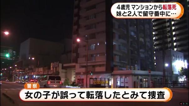 現場は福岡県久留米市六ツ門町の「久留米ザ・ミッドタワー」