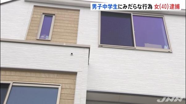 現場は横浜市の北條真帆の自宅