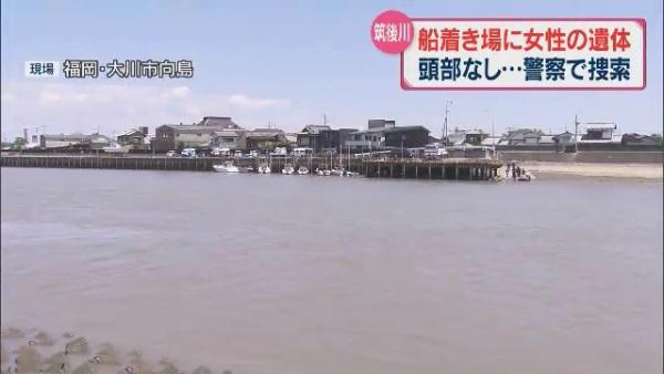 現場は福岡県大川市向島の筑後川の船着き場