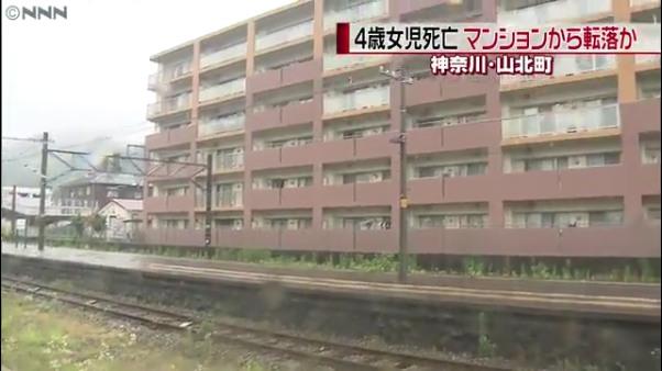 現場は神奈川県山北町山北のマンション「サンライズやまきた」