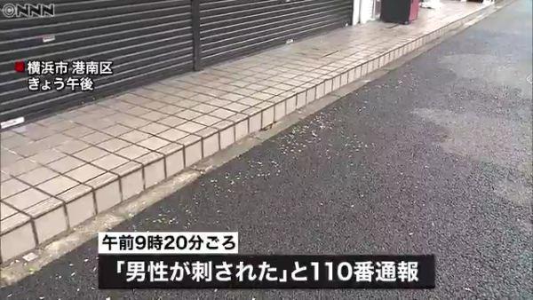 横浜市港南区丸山台の美容院「BAKULUV」前で美容院に勤務する20代男性が腹を刺され重傷 犯人逃走中