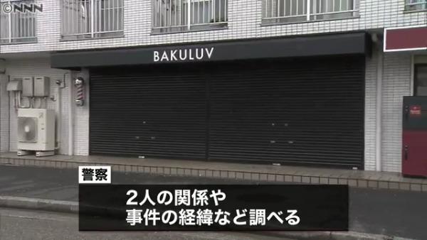 現場は横浜市港南区丸山台の「BAKULUV」前の路上