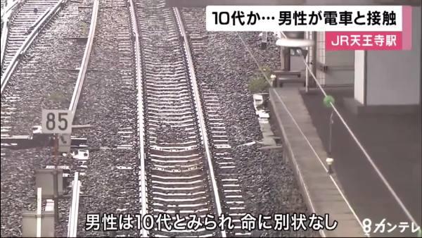JR天王寺駅で人身事故 10代男性が線路に飛び込む 命に別状なし Twitterに飛び込み予告していた