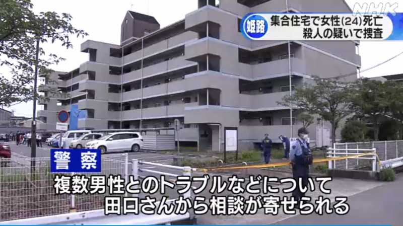 田口朱音さんは複数の男性とのトラブルを警察に相談していた
