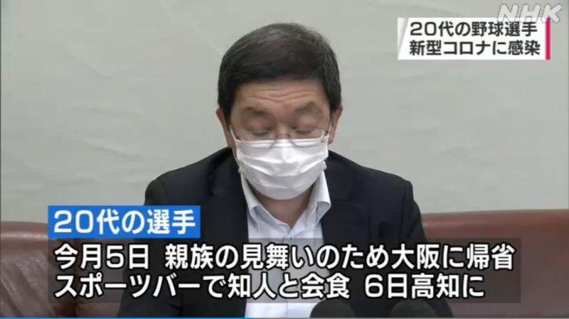 東大阪のスポーツバーでクラスター発生 客や従業員ら20人が新型コロナに感染 瓢箪山の「KENT BAR」か