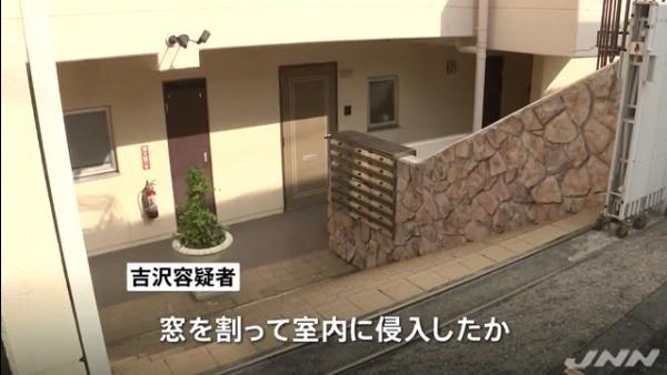 吉沢弘紀は窓を割って侵入
