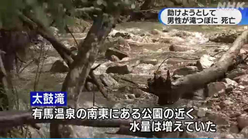 このところの雨で滝の水量は増えていた