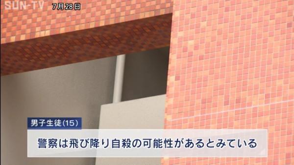 姫路市西今宿のマンション「今宿ハイツ」で特別支援学校に通う男子生徒(15)が飛び降りか