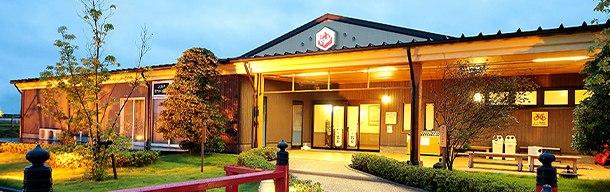 40代の新型コロナ感染者が羽生総合病院を脱走して「小江戸はつかり温泉 川越店」で入浴
