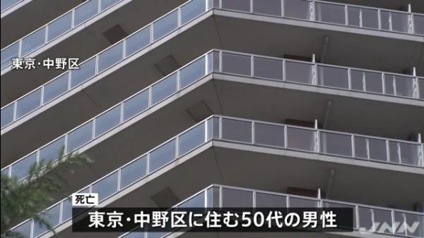死 タワマン 暴行