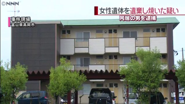現場は富山県高岡市野村の「大栄マンション」