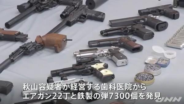 ライフル型などエアガン22丁と鉄製の弾7300個が見つかる