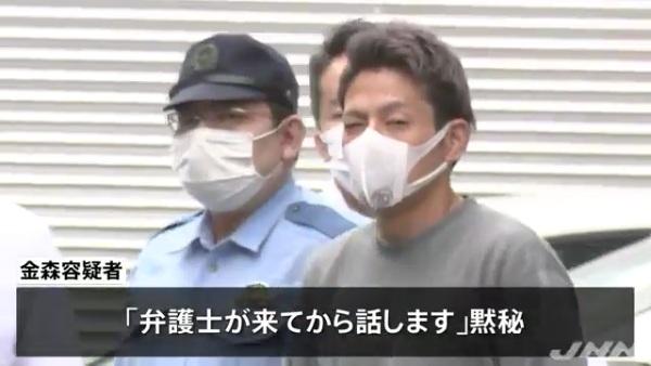金森雅斗容疑者「弁護士が来てから話します」