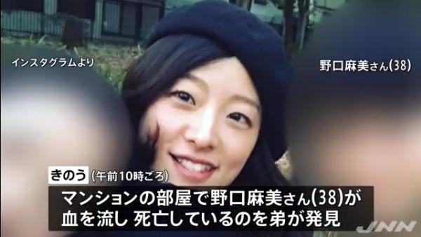 野口麻美さんは洋菓子店「Equal」のパティシエ Instagram特定 犯人は「イロコンフィズリーエデセール」のオーナー高橋宏征か