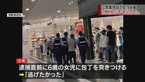 15歳少年は吉松弥里さん殺害後に6歳女児も襲っていた 「マークイズ福岡ももち」には「見知らぬ人から3000円もらってバスで来た」