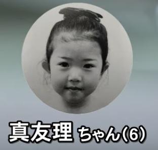 竹内真友理ちゃんの顔画像公開
