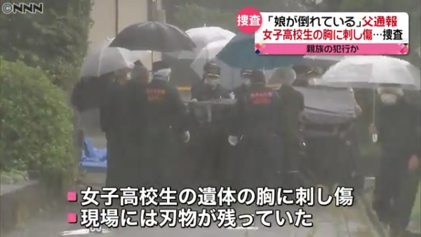 福井市黒丸城町の住宅で女子高生が上半身を数か所刺され死亡 2ヶ月前から祖父と2人暮らし