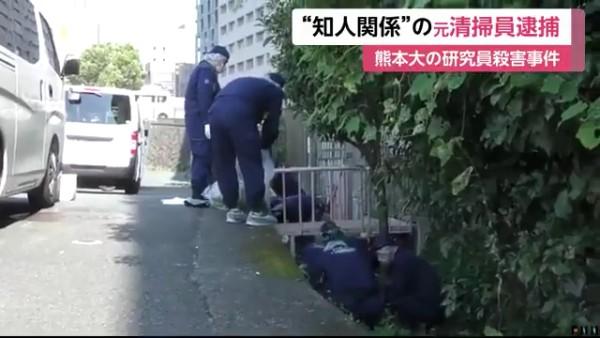 楢原知里さんの遺体が発見された現場は熊本市中央区本荘3丁目の側溝