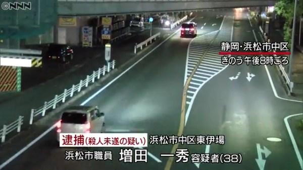 浜松市職員の増田一秀容疑者(38)を逮捕 浜松市中区森田町の国道257号で男性を乗用車で数m引きずる 車線変更でトラブル