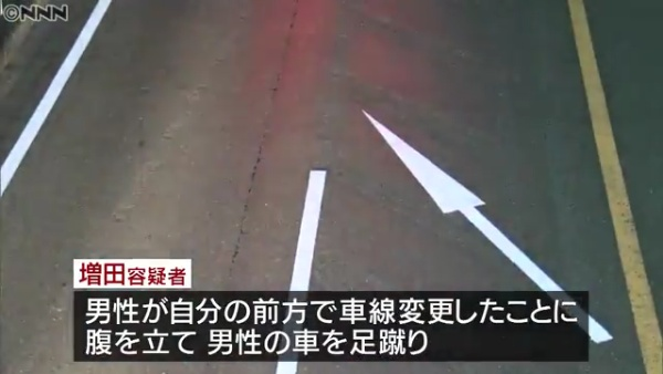 建築業の男性が車を蹴ったのち車のドアに手をかけている状態で増田一秀容疑者が車を発進