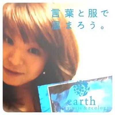 池田純子のFacebook