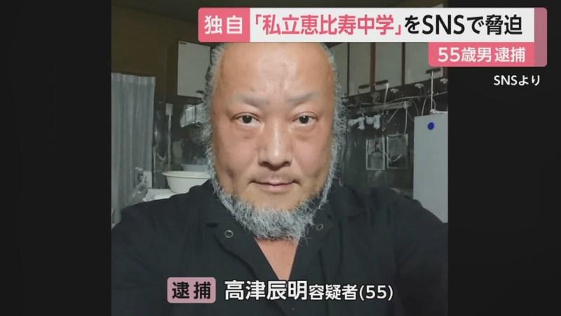 高津辰明容疑者(55)を逮捕 「私立恵比寿中学」の星名美怜さんのインスタに脅迫コメント 高津辰明のインスタ特定