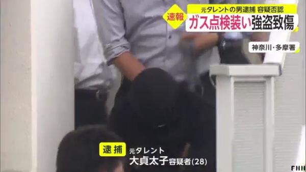 大貞太子容疑者(28)を逮捕 川崎市多摩区の住宅に侵入し強盗 大貞太子は3年B組金八先生にも主演していたカミュー・ケイド