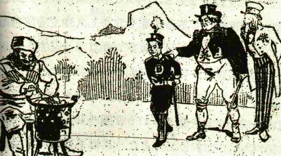 【いわゆるA級戦犯を考える】その2 日英同盟から第一次世界大戦