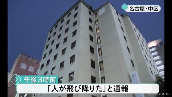 現場は名古屋市中区新栄町3丁目の「ホテルエスプル名古屋栄」
