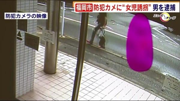 宮口俊彦容疑者(56)を逮捕 6歳女児に「ドーナツ買うよ」と声をかけ福岡市東区水谷2丁目の「朝日プラザ香椎2」に連れ帰り誘拐