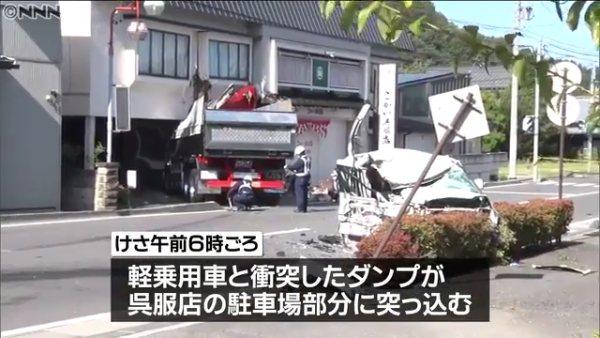 長野県茅野市の県道16号でダンプと軽自動車が衝突 「こかい呉服店」にダンプが突っ込み運転手の佐野祐太さんが死亡
