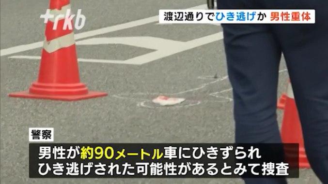 福岡市中央区の渡辺通りでひき逃げ 弁護士の小林正幸さんが意識不明の重体