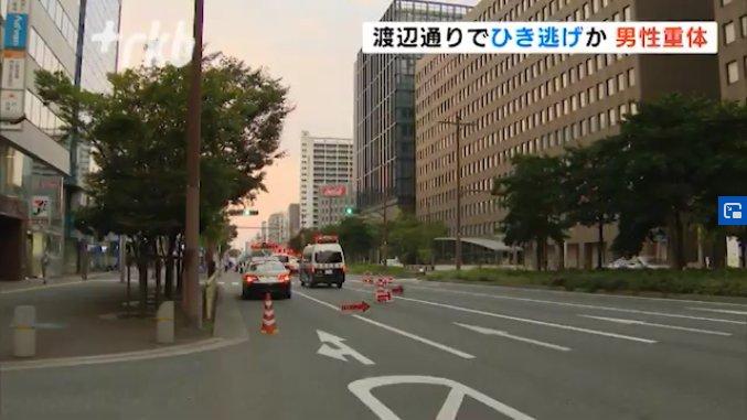 ひき逃げ現場は福岡市中央区渡辺通2丁目の「渡辺通り」