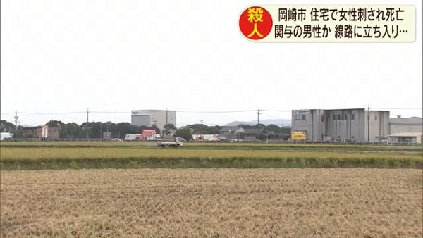 16歳の甥はJR東海道線の安城駅と西岡崎駅の間の線路で飛び込み自殺