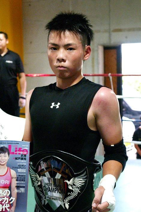近藤由輝さんはキックボクシングの中四国チャンピオンだった