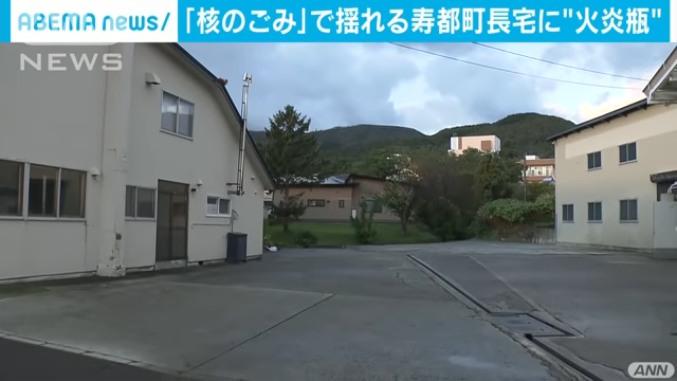 現場は寿都町字新栄町の片岡春雄町長の自宅