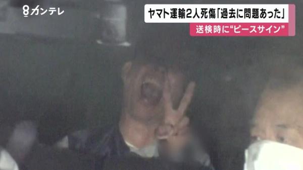筧真一容疑者 送検時にマスク着用を拒否し報道陣に向けてピースサイン 過去にも仕事で問題 母親から解雇知らされ凶器購入