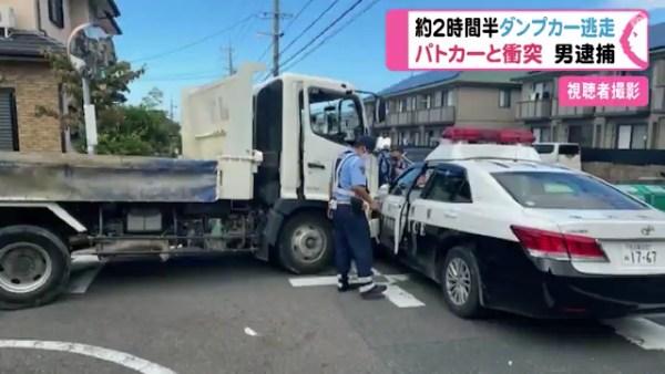緒方賢容疑者が瀬戸市池田町でパトカーと衝突