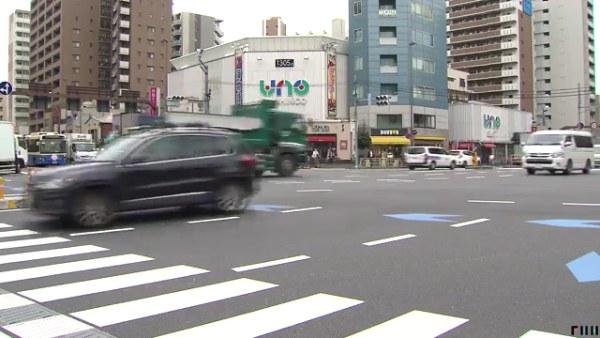 現場は台東区三ノ輪の「大関横丁」交差点