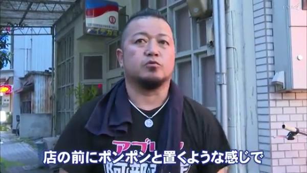 野間翔太と岡本賢矢がビラを撒いたのは「アブリヤ 阿部商店」前