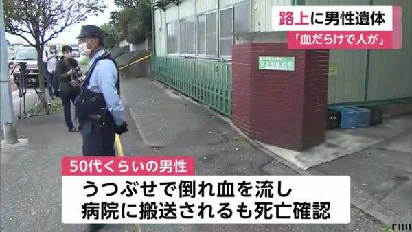 千葉市若葉区桜木6丁目の「やすらぎの会」前の歩道で血だらけの男性が死亡 死亡した50代男性は「やすらぎの会」の住人
