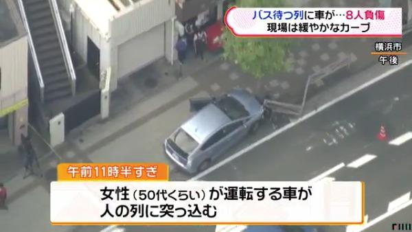 50代女性が運転するプリウスが横浜市金沢区六浦東2丁目のバス停「瀬ヶ崎」に突っ込む バス停付近にいた6人が軽傷
