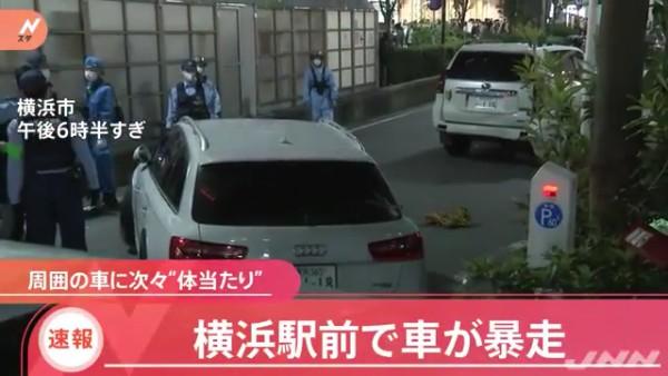 横浜駅西口で職質を受けた車が複数台に衝突しながら逃走 40代男を現行犯逮捕 覚醒剤所持との情報も