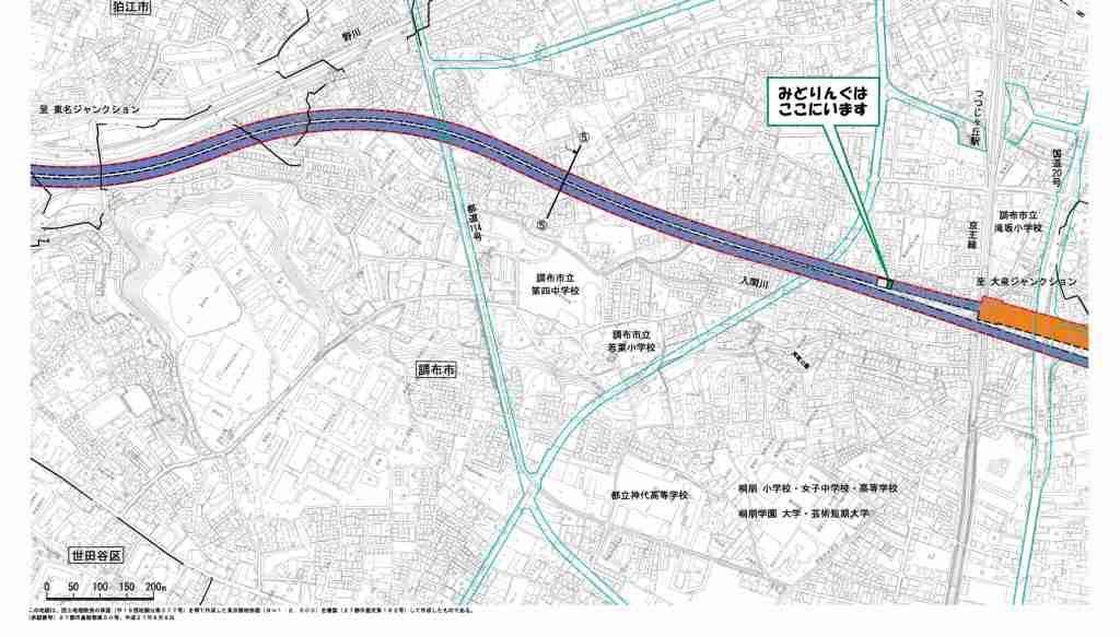 みどりんぐ:本線トンネル(南行)東名北工事