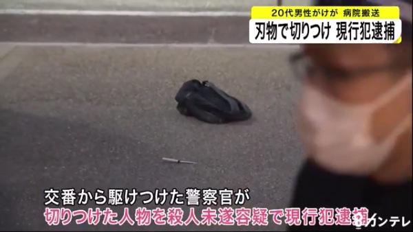 大阪市天王寺区の天王寺公園内の「てんしば」で殺人未遂事件 切りつけられた20代の男性が怪我
