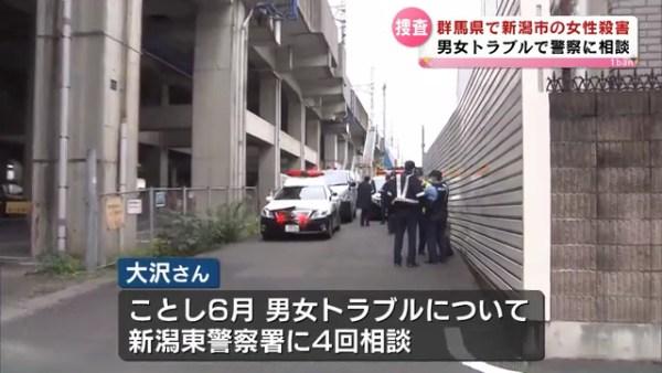大沢佳那子さんは今年6月に男女トラブルについて新潟東警察署に4回相談していた