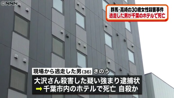 男が自殺した千葉市内のホテルは「ホテルリブマックス千葉みなと駅前」