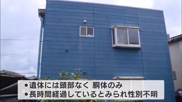 新潟県柏崎市北半田のアパート「ハイツアスール」頭部のない切断遺体 性別不明 死後かなりの時間が経過