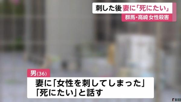 大沢佳那子さんのInstagram特定 「墓場までもってく」など不倫を匂わす投稿多数 容疑者の男は妻に「女性を刺した」