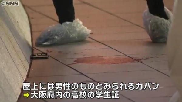 「HEP FIVE」の屋上から飛び降りたのは大阪府の男子高校生(17) 女子大生に激突する瞬間が防犯カメラに映る